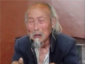 郑州103岁乞讨者被民政部门找到 5个子女均健在