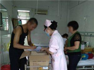 6月初,揭西县妇幼保健院向病患家属免费发放药品一批