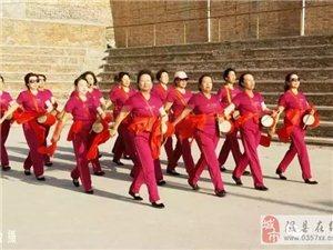 隰县健身腰鼓队将参加临汾市运动会