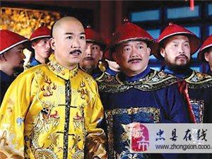 中国古代最高统治者的共同软肋是什么?