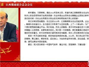 全国第一个亿万富翁 ,竟是余江人!!!