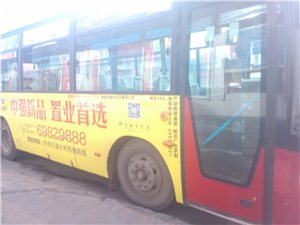 新密公交司机为了吃早餐,把乘客丢在半路