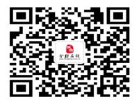 澳门威尼斯人娱乐场网站微信公众平台