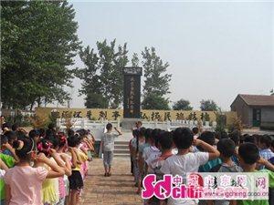 陵城区开展抗战胜利70周年群众主题教育活动