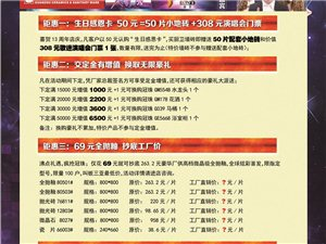 5月20日-6月21日 百变大咖SHOW 超级模仿秀冠珠演唱会・三亚站