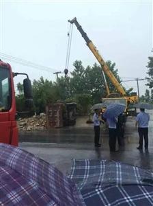 今日新塘边日月村发生一起严重事故