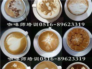 2015年度咖啡���n程安排及�竺���t 可�W�{山摩卡花式咖啡卡布奇�Z拿暑
