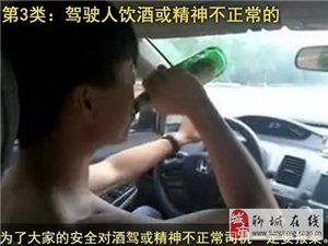 聊城朋友可要注意了!!遇到这六种交通事故千万不能私了