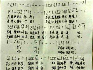 《是谁》词曲:贺西平