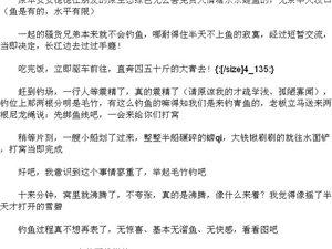腐败!腐败啊!毛竹+尼龙绳+小板车 我真的不想做标题党