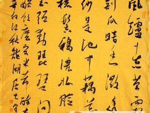 赵守义老师作品――写几个字品一杯茶,清闲,说几句话听几句诗,纯朴