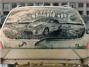 当灰尘和汽车相遇,撞出了一幅幅名画(转载)