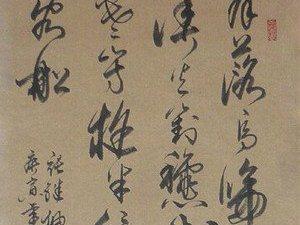 书法家李占江与他的书法作品,大家一起来欣赏欣赏,看看你喜欢吗?