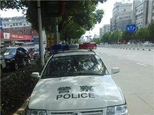 ����警察