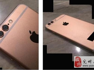 iPhone;6s�A�在9月25日上市,果粉去哪里�I最便宜?