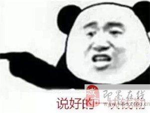 五��即墨本地笑�,�V胃鞣N不�_心!