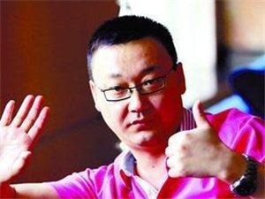 前央视主持马斌走私香烟被查被罚5千元加缓刑12个月