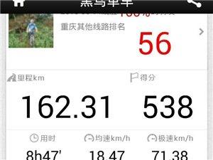 �T行忠�h―162公里挑�鸹��