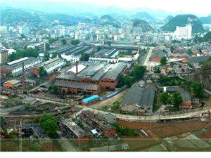 盘江六盘水装备制造有限公司