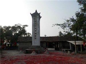 亚游集团都督庙