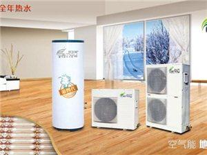 康之源空气能太阳能热水工程