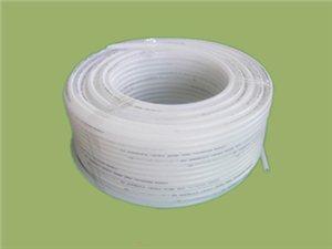 亚枫地暖管 pert地暖管PERT管地板采暖管材地热管 精品