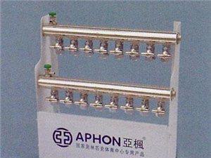 地暖分水器 亚枫分集水器 地热管配件 地暖 水地暖分水器