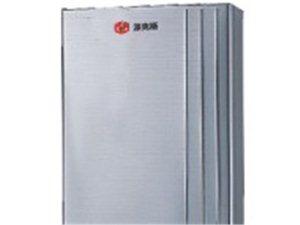 派克斯热水器JSQ9(Y.T)-PKSR629