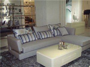 海马家具沙发卡蒂洛