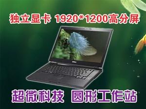 移�庸ぷ髡� 戴��m4400  p8600 4G 320G