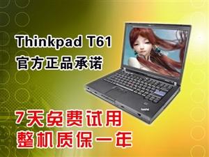 T61 T7300 2G 320G