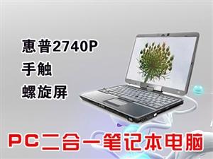 HP2740P  I5-M540 2G 64G固�B硬�P