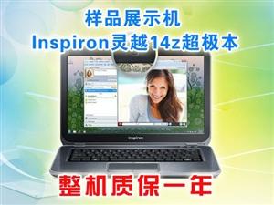 全新样品机 戴尔14z i3-3217U 4G 500G硬盘