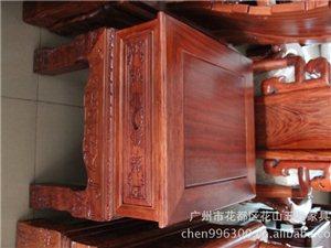 创意红木家具古典家具明清家具客厅家具