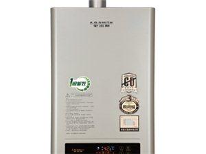 燃气快速热水器