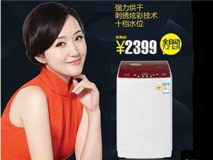 奇帅XQB72-7288热烘干