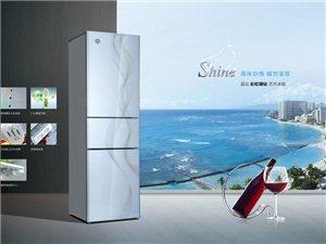 (格力)晶弘冰箱系列