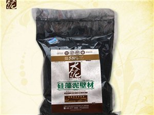 t9太泥硅藻泥(小袋装)