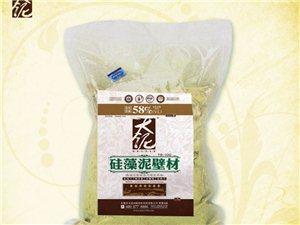 T9-1太泥硅藻壁材(小袋装)