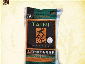 T8-1太泥硅藻土石膏底料