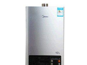[美的]燃气热水器JSQ20-10HWB