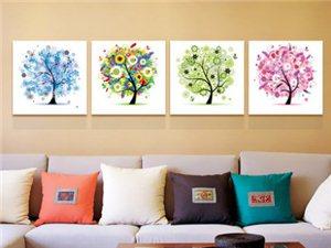 现代装饰画客厅壁画卧室床头挂画餐厅画发财树无框画幸福树