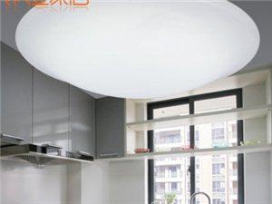 T雨橙家居LED吸顶灯阳台过道灯客厅宜家厨卫餐厅灯家装圆形