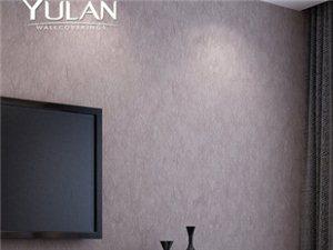 玉兰墙纸艺术家居客厅背景墙沙发卧室书房简约时尚壁纸进口无纺纸