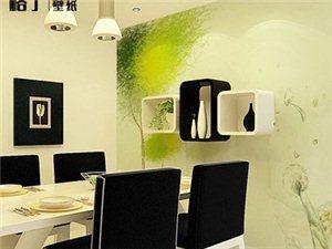 3D立体墙纸影视墙壁纸客厅电视背景简约个性定制大型壁画浪漫春