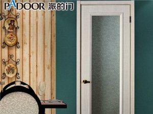 派的门复合实木门免漆门厨房门定制玻璃门新款上市室