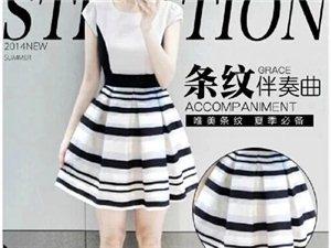 夏装新款韩版雪纺欧根纱拼接时尚圆领条纹连衣裙公主裙女装
