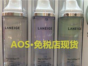 【免税店正品代购】Laneige/兰芝雪纱防晒隔离霜防晒修颜