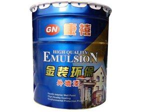 康禧优质外墙乳胶漆