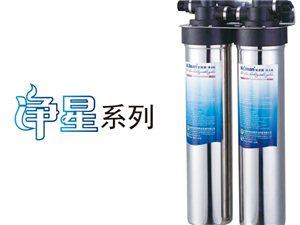 家用净水器JX-11A直饮净水机